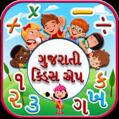 Gujarati Kids Learning