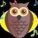 動物の鳴き声 - 着信音