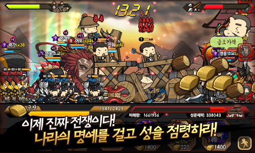 삼국지디펜스 with BAND modiapk screenshots 1