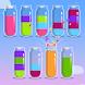 Liquid Sort - Sand Puzzle - Androidアプリ
