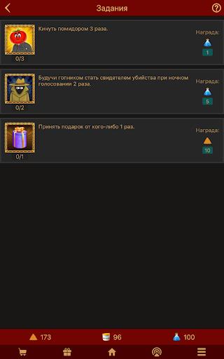 u041cu0430u0444u0438u044f u041au043bu0443u0431 android2mod screenshots 22