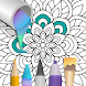 100+ Mandala coloring pages - Androidアプリ
