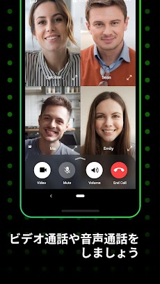ICQ -  ビデオチャット&音声通話のおすすめ画像1