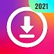 無料インスタグラム動画保存アプリ:画像保存・リール動画保存・ストーリーダウンローダー