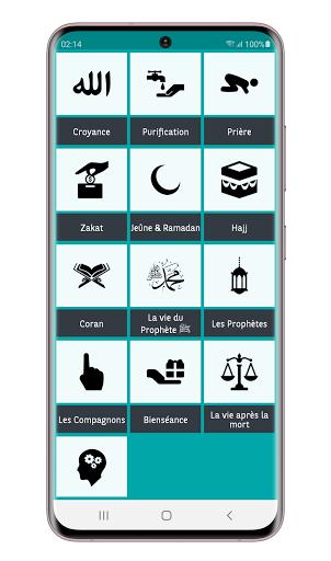 Islam Culture Gu00e9nu00e9rale  screenshots 2