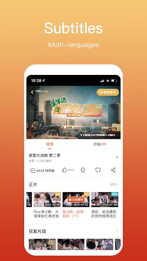MangoTV 6.4.15 Screenshots 1