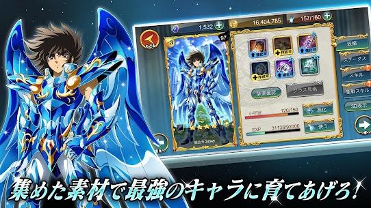 聖闘士星矢 ゾディアック ブレイブ 6