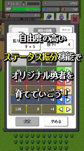 u52c7u8005u306eu30d1u30e9u30c9u30c3u30afu30b9uff5e2Du30c9u30c3u30c8u306eu30a2u30afu30b7u30e7u30f3RPGuff5e screenshots 5