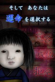 育てて日本人形のおすすめ画像4