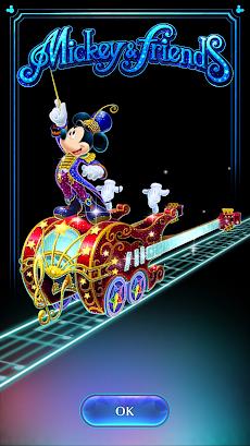 ディズニー ミュージックパレードのおすすめ画像4