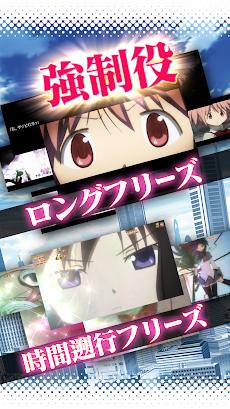 SLOT魔法少女まどか☆マギカのおすすめ画像3