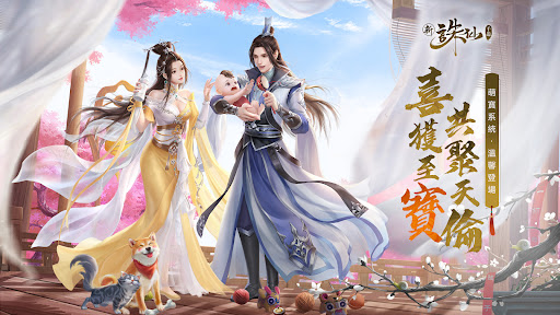 誅仙  screenshots 1