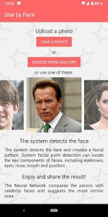 Star by Face: celebrity look alike Screenshot