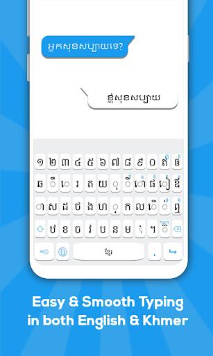 Khmer keyboard: Khmer Language Keyboard  Screenshots 1