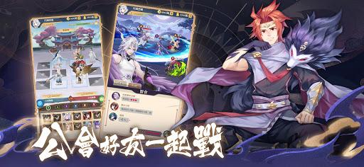 u5e7bu9748u4e4bu5951  screenshots 5