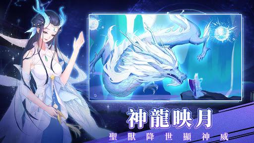 天姬物語 screenshots 2