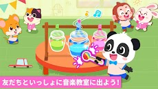 ベビーパンダ:ぼくの幼稚園のおすすめ画像5