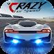 クレイジーフォースピード - Androidアプリ