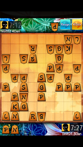 Shogi Wars 6.2.5 screenshots 13