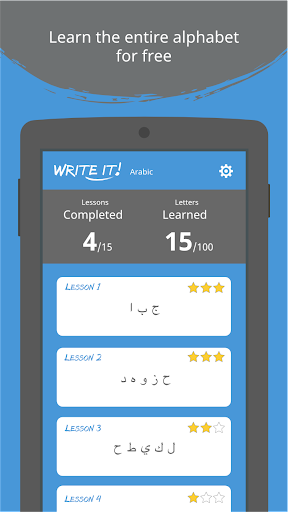 Write It! Arabic 3.1.11 screenshots 10