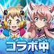 劇場版 ソードアート・オンライン 公式アプリ