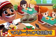 アイドルレストランタイクーン - レストラン帝国のIdle Tycoon(アイドルタイクーン)になるのおすすめ画像2