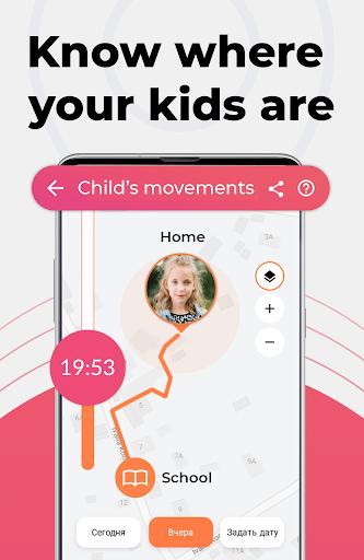 Kid security - GPS phone tracker, family search 1.207 Screenshots 1