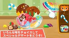 ベビーパンダのアイスクリームショップのおすすめ画像3