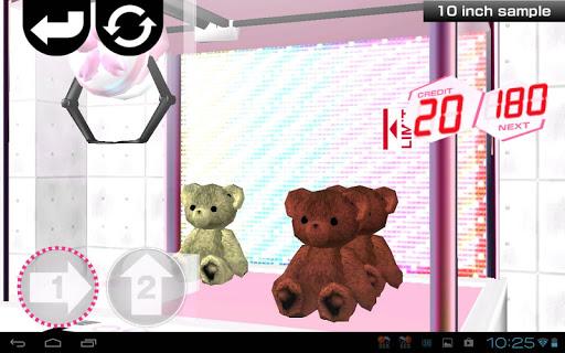 SaPrize ~The Crane Game~ 3.8.0g screenshots 7