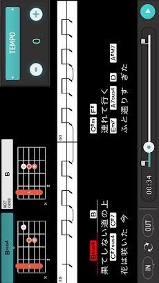 ギタースコア見放題 ギタナビJOYSOUNDのおすすめ画像4