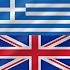Greek - English : Dictionary & Education