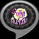 Hindi Shayari Videos Quotes Text हिन्दी सायरी 2021