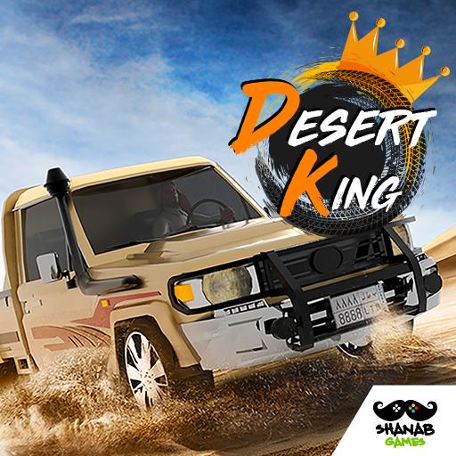 Desert King | كنق الصحراء - تطعيس