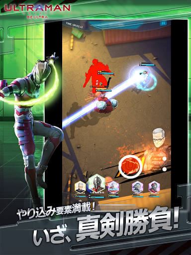 ULTRAMANuff1aBE ULTRA android2mod screenshots 16