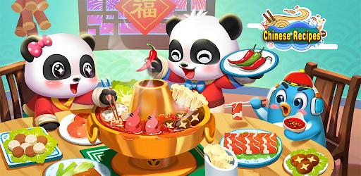 Little Panda's Chinese Recipes Versi 8.48.00.01