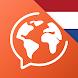 オランダ語を無料で学習 - Androidアプリ