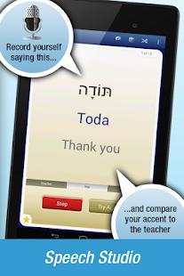 FREE Hebrew by Nemo
