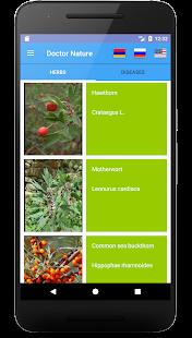Doctor Nature Pro 2.0 screenshots 1