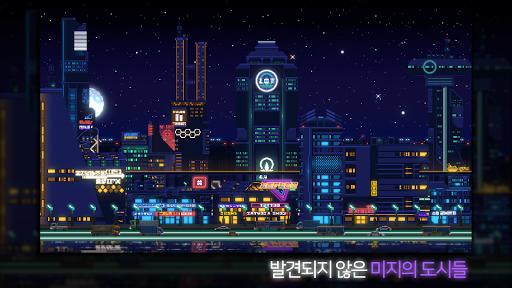 Sunless City : uc57cuacbduac8cuc784 apkdebit screenshots 4