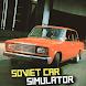 SovietCar: Simulator - Androidアプリ