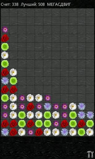 another samegame screenshot 3