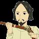 狩猟支援地図「またぎぃ」(体験版)