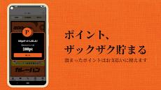 小麦の奴隷 公式アプリのおすすめ画像3