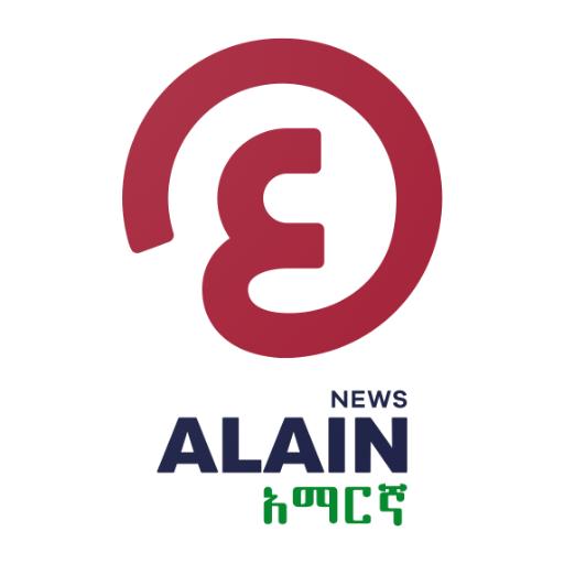 Al Ain Amharic