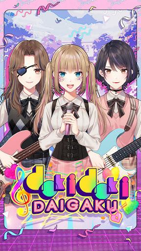 Doki Doki Daigaku: Anime Idol Girlfriend Romance 2.0.16 screenshots 1