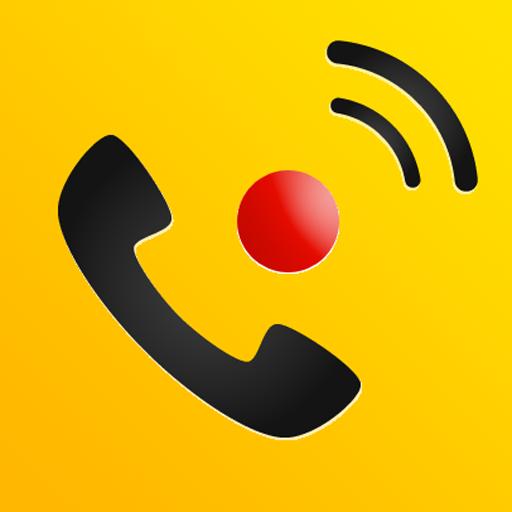 Grabadora de llamadas