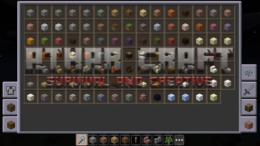 Athar Craft - Survival and Creative Building  screenshots 5