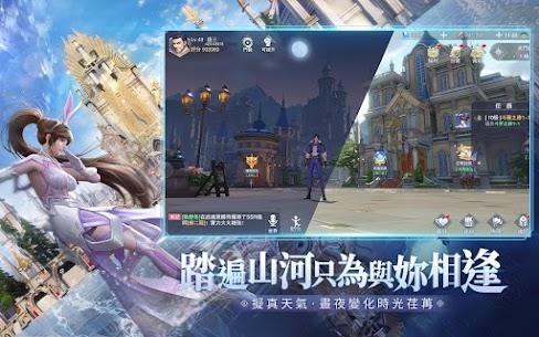 斗羅大陸3D:魂師對決 6
