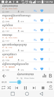 Khmer Music Remix Screenshot