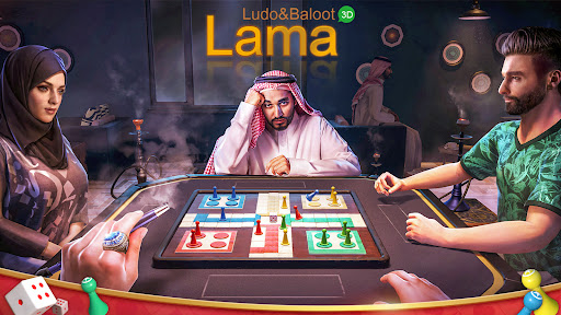 Lama - 3D Ludo & Baloot 1.0.3 screenshots 1